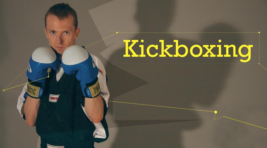 kickbbox copy